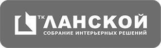 """Торговый комплекс """"Ланской"""""""
